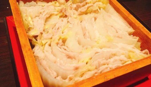 【豚匠】心斎橋駅から徒歩2分!ゆったり食べれるしゃぶしゃぶ・せいろ蒸しのお店