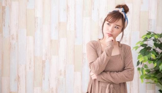 女性ホルモンを投与するとどうなるのか?元男性が体験談を語る!