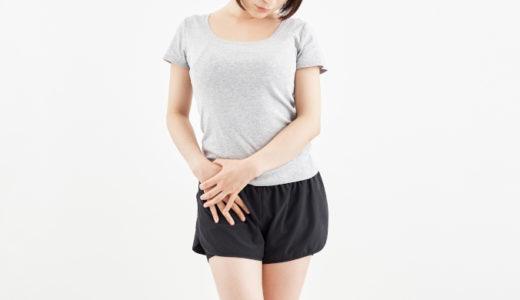【男性から女性への性転換】わたしはS字結腸法で手術をしました
