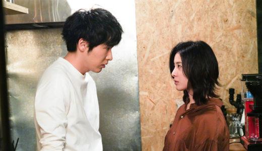 【知らなくていいコト】7話の感想:ケイトと尾高さんの心境に更なる変化が!